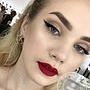 Мастер макияжа Шкатова Елизавета Романовна
