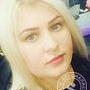 Мастер ламинирования волос Сон Любовь Александровна
