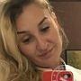 Бейлик Виктория Владимировна мастер эпиляции, косметолог, Москва