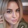 Искои Елена Михайловна бровист, броу-стилист, мастер эпиляции, косметолог, Москва
