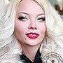 Савинова Ольга Викторовна мастер макияжа, визажист, свадебный стилист, стилист, Москва