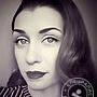 Фёдорова Елена Александровна мастер макияжа, визажист, свадебный стилист, стилист, Москва