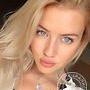 Андриянова Юлия Сергеевна косметолог, Москва
