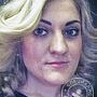 Бровист Скибина Ирина Константиновна