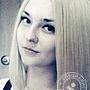 Томиленко Екатерина Витальевна