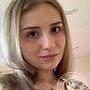 Массажист Хрусталева Полина Андреевна
